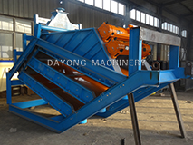 multi-lay vibrating screen